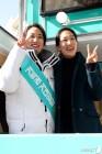 """""""누가 김수민 의원이야?"""" 쌍둥이 등장에 '술렁'"""