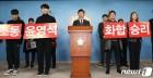 한국당 최고위원 대진표 윤곽드러나…당대표 이어 경쟁 가열
