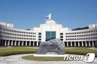 '정부비판 민간인 사찰지시' 前국정원 국장, 항소심도 실형
