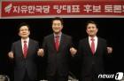 한국당 당권주자 나란히 창원行…김경수 규탄대회 참석