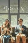 임원희x박규리 '각자의 미식', 3월7일 디지털 개봉 확정