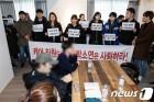 """'안락사 논란' 케어, 이번엔 """"일방적 구조조정에 직원들 인권침해"""" 제기"""