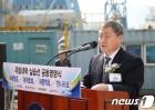 박백범 교육부차관, 국립대 실습선 명명식 참석