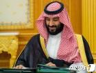 中 방문 사우디 왕세자, 마지막 亞 순방지는 한국