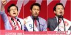 한국당 전대 이변 일어날까…대세론·중도·태극기 '격랑'