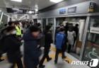 육체노동 연한 65세 상향…지하철 무임승차 기준도 바뀌나