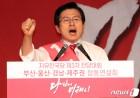 """한국당 전대, 전문가들 """"黃 대세""""…吳-金 전망은 엇갈려"""