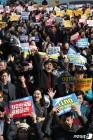'5.18 망언 한국당 3인, 국회서 퇴출하라'