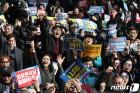 '5.18 민주화 운동 왜곡 말라'