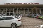 베트남 외교부, 공식 미디어센터(IMC) 개소