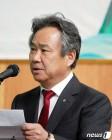 경기단체연합회, '대한체육회 제재 촉구'에 우려 성명 발표
