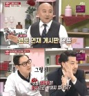 """'냉부해' 주호민 """"김풍, 웹툰계의 '문익점'같은 존재"""""""