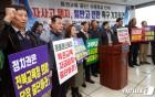 상산고 자사고 논란 '자사고 폐지' 외치는 전북시민단체