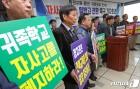 전북 상산고 자사고 재지정 논란, 자사고 폐지 촉구하는 시민단체