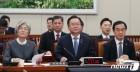 강경화·김부겸·조명균, 남북경제협력특별위원회 전체회의 참석