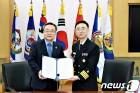 산림복지진흥원·해군본부, 산림복지서비스 제공 협약