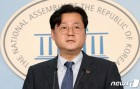 """민주당 """"檢, 김학의 성범죄 사건 은폐·비호 세력 밝혀야"""""""