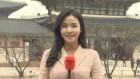 찬바람 더해진 쌀쌀한 오후…영남 미세먼지 '나쁨'