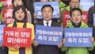 '포스트 예산' 정국 냉기류…임시국회 소집 캄캄