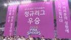 챔프전 대진표 확정…인천 남매 동반 우승 도전
