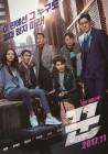 특선 영화부터 'SKY 캐슬' 특집까지…JTBC 설맞이 '소확행'