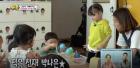 친구들 물통 종류까지 모두 외운 나은...한국 유치원 적응 완료!