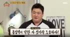 상식이 밥 먹여주는 옥탑방, 냉면 사리 미리 풀어놓는 센스 김준현!