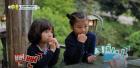 태국 놀이동산서 돈 잃어버린 이동국...코코아 한 잔 나눠먹는 3남매