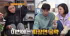 '곱창 여신' 화사가 진두지휘하는 마마무의 역대급 먹방!