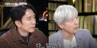 배철수-유희열, 묘하게 닮은 두 사람...평행이론설?