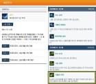 배마의 격렬한 전투 효과 오류 수정! 21일 업데이트 주요 내용 정리