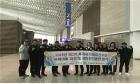 대한민국 루지 대표팀,11월 국제대회 위해 유럽전지훈련 출국