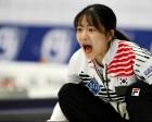 여자컬링, 세계선수권 스코틀랜드 꺾고 2위로 4강 진출