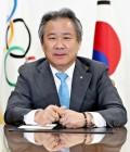대한체육회 정몽규 부회장·김용빈 이사 등 제41대 집행부 구성