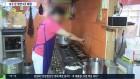 음식점 10곳 문 열면 9곳 넘게 폐점…경기 부진·소비 위축 '악순환'