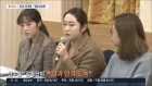 """女컬링 '팀킴'의 호소…""""운동하고 싶어요"""""""