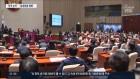 """與 """"법관 탄핵 논의 착수""""…2野 반대, 국회 통과 가능할까"""
