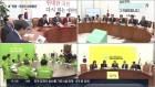 """野 4당 """"손혜원, 역대급 변명...검찰 수사 받아야"""""""