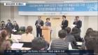 체육계 '미투' 폭로 2주 뒤에야 조사단 꾸린 인권위