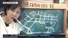 검찰, '손혜원 투기 의혹' 문화재청·목포시청 전격 압수수색