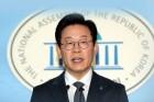 """강제 입원 의혹…이재명 """"적폐에 화풀이할 것"""""""