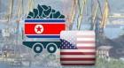 """미 언론 """"北 석탄은 김정은 자금줄"""" 민감한 반응"""
