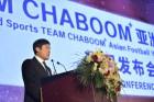 차범근의 아시아 축구발전을 위한 마지막 퍼즐…'팀 차붐 플러스' 론칭