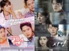 총체적 난국 MBC, '드라마 왕국'은 이미 무너졌다