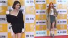이하윤-소리, 초미니 스커트에 드러난 가녀린 각선미 ('원더풀 고스트' VIP 시사회)