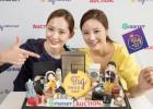 '한국판 블프' 통했다…11월 온라인 쇼핑 축제, 사상 최대 기록 속출