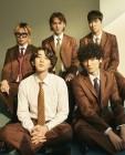잔나비, 마마무·박봄·에픽하이 제치고 음원차트 1위 기염