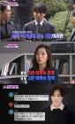 """'한밤' 최종훈 법적 처벌? 성관계 영상 촬영‧유포시 """"5년 이하 징역 가능"""""""