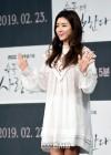 """박한별, 윤총경과 '골프 회동'→""""심려끼쳐 죄송""""…유인석 '부인' (종합)"""
