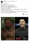주먹다짐이 아닌 '입다짐'만 벌이는 금광산과 김재훈, 올해는 시합을 할려나?